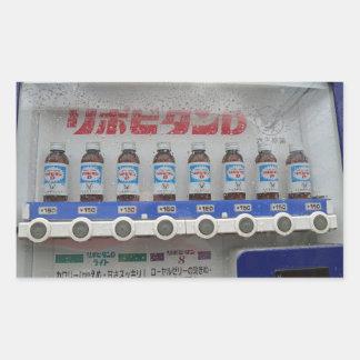 Autocollant japonais de distributeur automatique