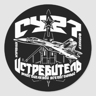 Autocollant rond classique de l'autocollant Su-27