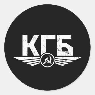 Autocollant russe d emblème de KGB