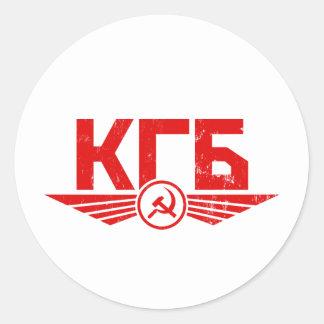 Autocollant russe d'emblème de KGB