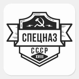 Autocollants d'emblème de Spetsnaz CCCP