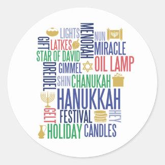Autocollants ronds de vacances de mots de Hanoukka
