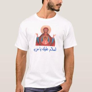 Avenue Maria - grêle Mary T-shirt