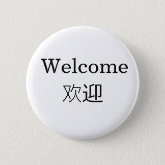 Badge Accueil bilingue de mot de chinois mandarin