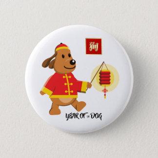 Badge Année chinoise des boutons de cadeau de chien