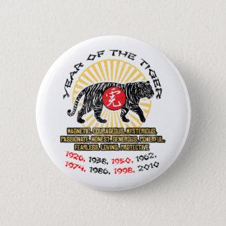 Badge Année des qualités de tigre