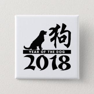 Badge Année du chien 2018