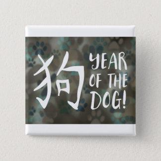 Badge Année du chien Bokeh