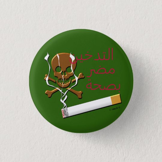 badge anti-tabac tabagie