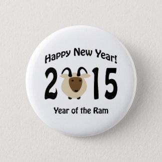 Badge Bonne année ! 2015 ans de la RAM