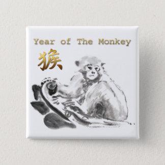 Badge Bouton carré chinois de la nouvelle année 2016 de