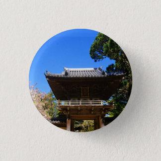 Badge Bouton japonais de l'entrée #4 Pinback de jardin