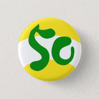 Badge Bouton jaune de Yuuta de phrase de conclusion