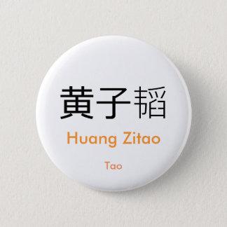 Badge Bouton nommé chinois d'EXO Tao