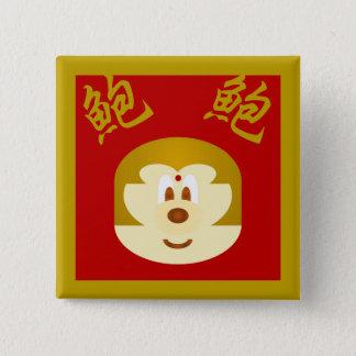 Badge Carré 5 Cm 鮑鮑 de Madame de cheveux de Bob bouton de carré de