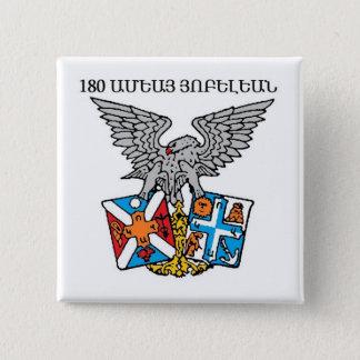Badge Carré 5 Cm Bouton de Collegio Armeno
