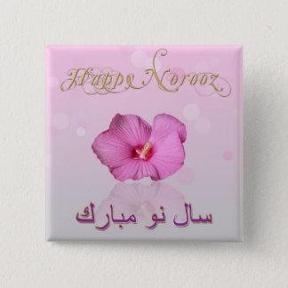 Badge Carré 5 Cm Fleur persane noble de nouvelle année - bouton