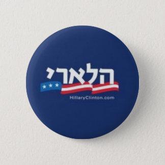 Badge Chai pour le bouton de Hillary