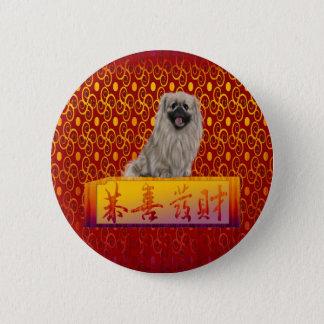 Badge Chien de Pekingese la nouvelle année chinoise