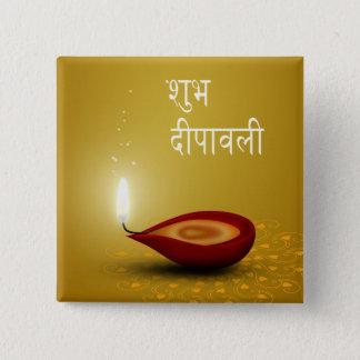 Badge Diwali heureux Diya - bouton