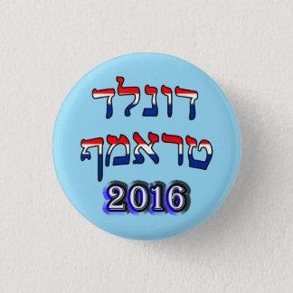 Badge Donald Trump 2016 dans l'hébreu - rouge, blanc, et
