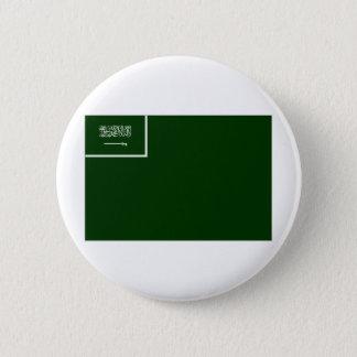 Badge Drapeau de l'Arabie Saoudite
