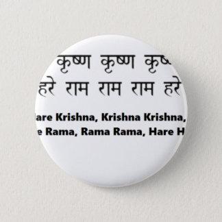 Badge Incantation de Krishna Maha pour la méditation,