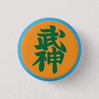 Badge Insigne de Bujinkan Shihan