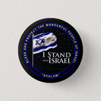 Badge Je me tiens avec l'Israël
