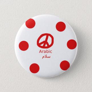 Badge Langue et conception arabes de symbole de paix
