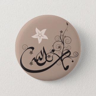 Badge MashaAllah - éloge islamique - calligraphie arabe