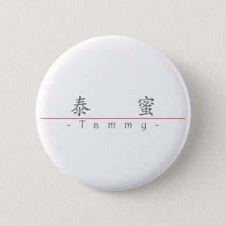 Badge Nom chinois pour Tammy 20344_1.pdf