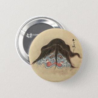 Badge Otoroshi (rouleau de Sawaki)