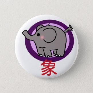 Badge Petit éléphant