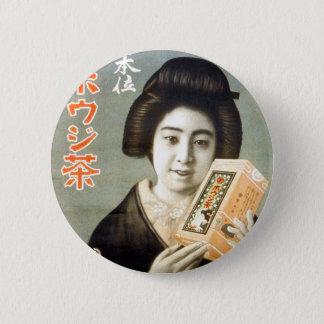 Badge Rétro art vintage d'annonce de geisha du Japon de