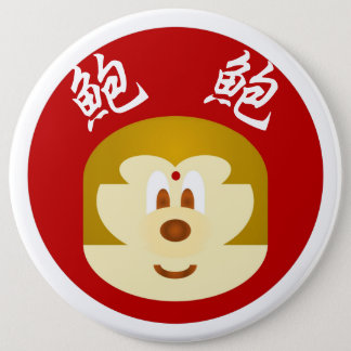 Badge Rond 15,2 Cm Le 鮑鮑 de Madame de cheveux de Bob colossal, 6