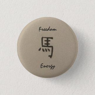 Badge Rond 2,50 Cm Année du bouton de liberté/énergie de cheval