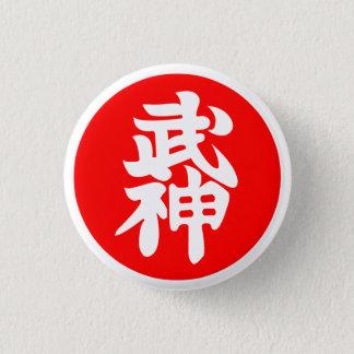 Badge Rond 2,50 Cm Insigne de Bujinkan Kyu