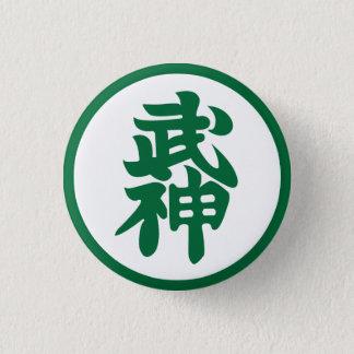 Badge Rond 2,50 Cm Insigne de Bujinkan Mukyu