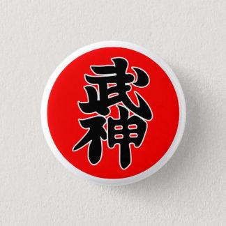 Badge Rond 2,50 Cm Insigne de Bujinkan Shidoshi