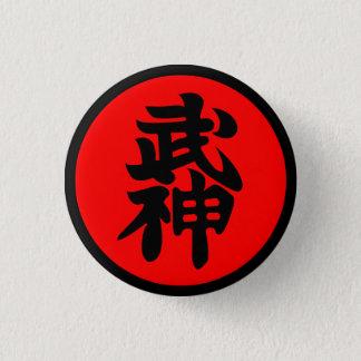 Badge Rond 2,50 Cm Insigne de Bujinkan Shodan