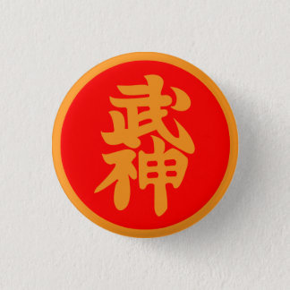 Badge Rond 2,50 Cm Insigne de Bujinkan Soke
