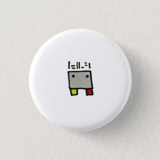 Badge Rond 2,50 Cm Utopique