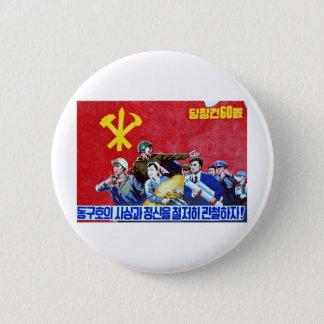 Badge Rond 5 Cm Affiche coréenne du nord de parti communiste