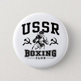Badge Rond 5 Cm Boxe de l'URSS