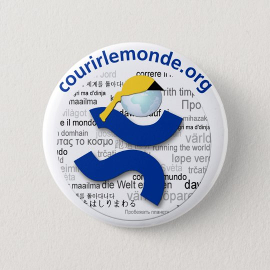 Badge Rond 5 Cm courirlemonde.org 1