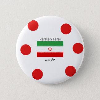 Badge Rond 5 Cm Drapeau de l'Iran et conception persane de langue