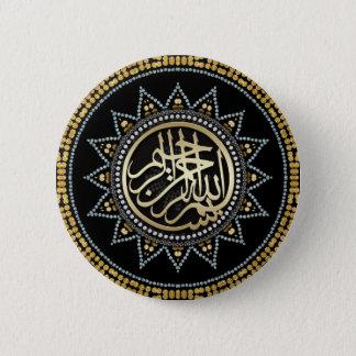 Badge Rond 5 Cm Insigne arabe de calligraphie de Bismillah de