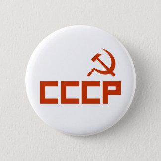 Badge Rond 5 Cm Marteau rouge et faucille de CCCP