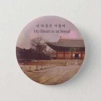 Badge Rond 5 Cm Mon coeur est à Séoul